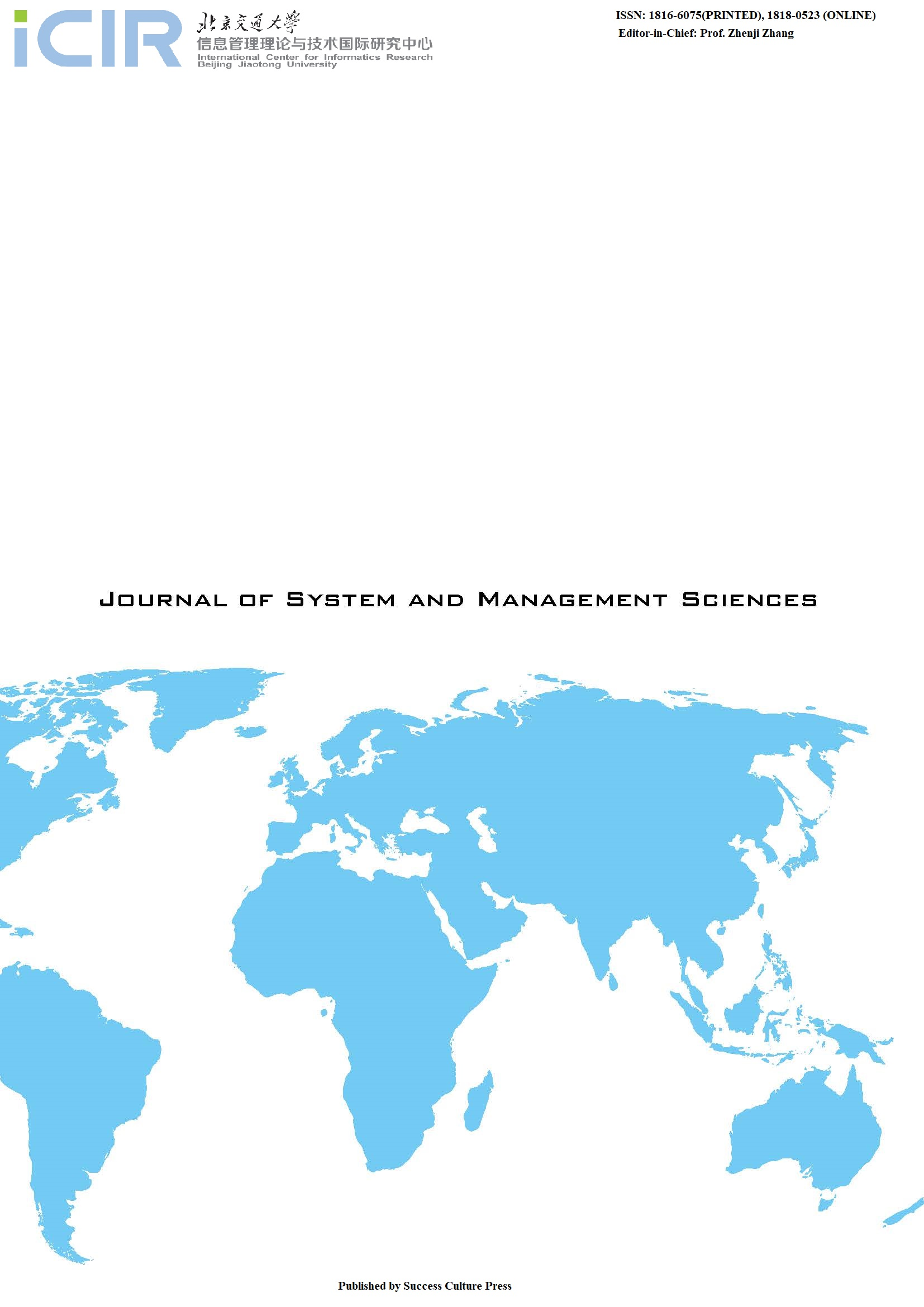 Journal of System and Management Sciences
